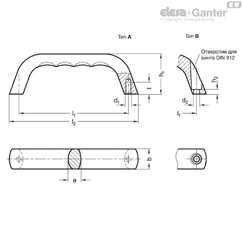 П-образные ручки для ящиков и шкафов GN 328