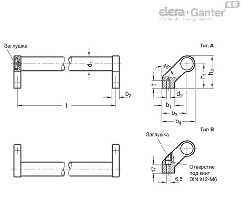 Трубчатые ручки GN 333-ES