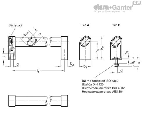Овальные трубчатые ручки GN 335-ES