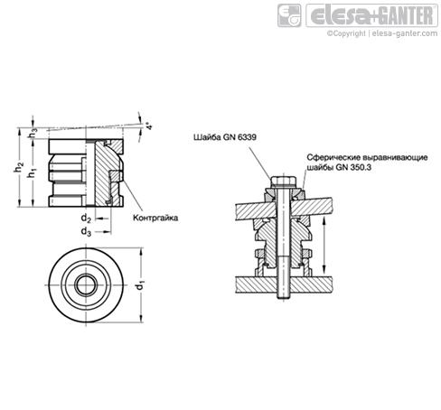 Комплекты для выравнивания GN 350.5-NI чертеж