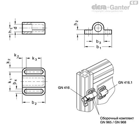 Центраторы GN 416.1 чертеж