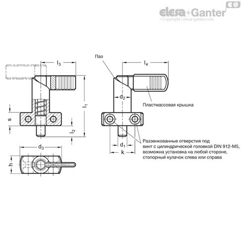 Рычажные фиксаторы с кулачковым механизмом GN 612.2 чертеж