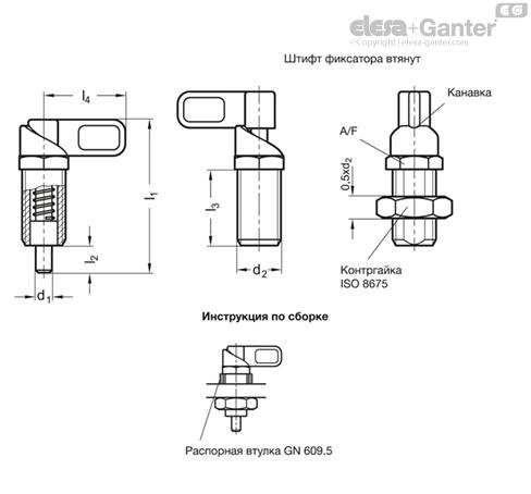 Рычажные фиксаторы с кулачковым механизмом GN 612.8 чертеж