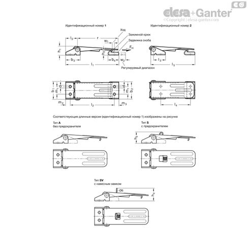Замки натяжные с крюком GN 821-NI чертеж