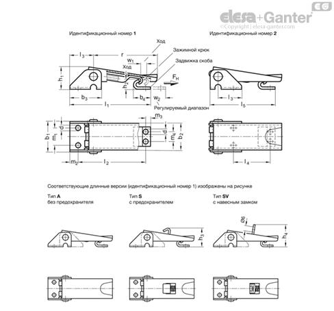 Замки натяжные с крюком GN 831 чертеж