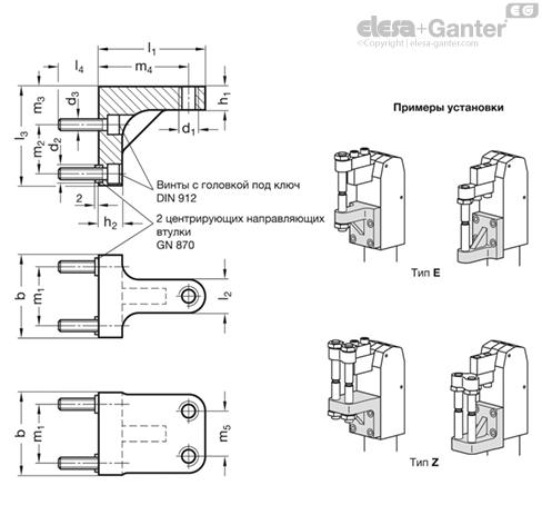 Неподвижные держатели GN 867.1 чертеж