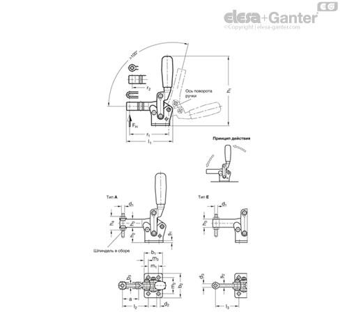 Вертикальные зажимы усиленного типа GN 910 чертеж