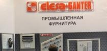 Промышленная фурнитура на выставке Нева 2019