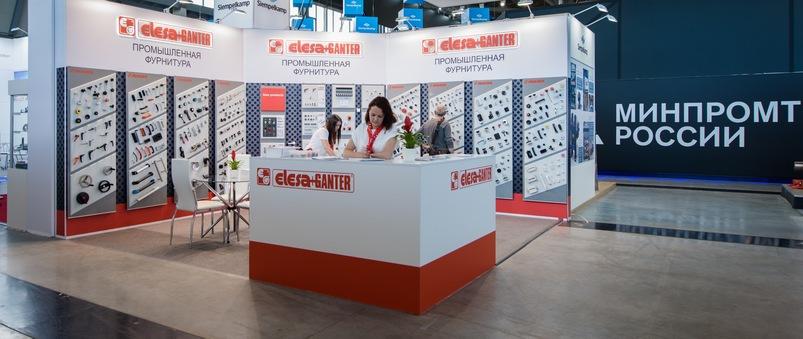 Выставка ИННОПРОМ 2021