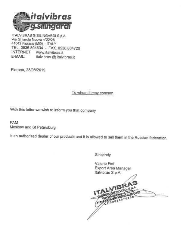«Компания ФАМ» - единственный официальный представитель Italvibras в России