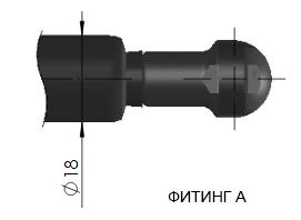 Фитинг А 16-2 шаровой шарнир