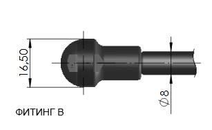 Фитинг В 16-2 шаровой шарнир